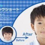 散髪代は数千円のバリカンだけでいくらの節約になるか? 結果に驚き!!