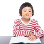 学習塾がない田舎でも効率的に勉強できる小学生・中学生の通信教材比較