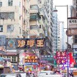 香港旅行の方へ 天気と服装を確認! 春夏秋冬と雨季・乾季の時期は?