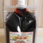 柿渋を塗料として防腐や防虫用に使用する場合の効果と口コミ