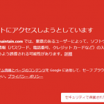 「http://www.yahoo-maintain.com/」から連絡→詐欺!【Yahoo!ウォレット】